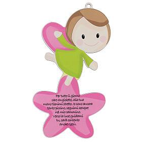 Ange avec étoile prière petite fille s1