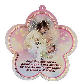 Icono Ángel de la Guarda niña s1