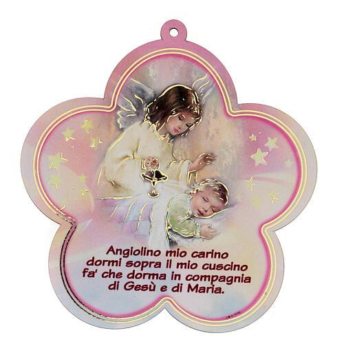 Icona Angelo Custode bambina 1