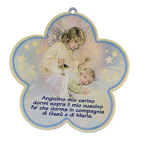 Quadretto Angelo Custode bambino s1