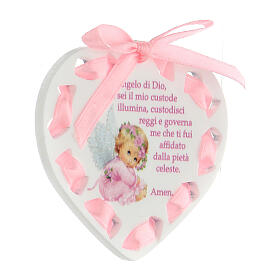 Coeur ruban rose prière s2
