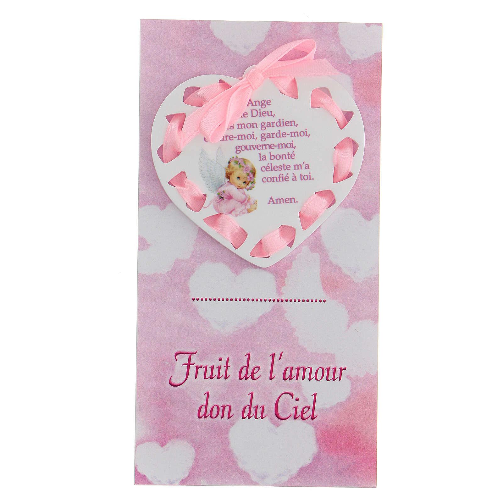 Médaille pour berceau coeur rose prière FRANÇAIS 3