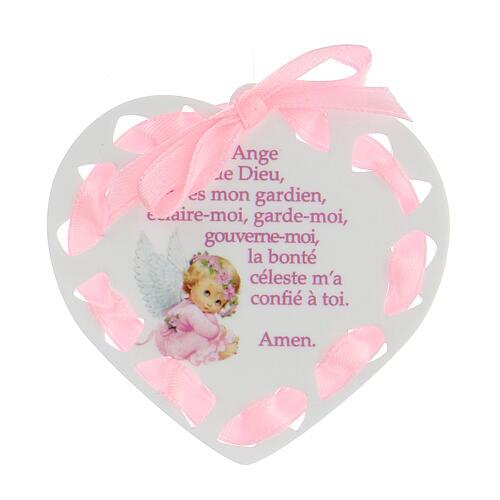 Médaille pour berceau coeur rose prière FRANÇAIS 2