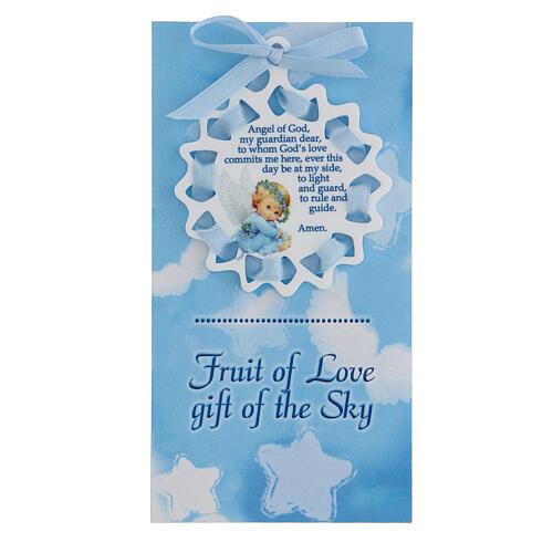 Souvenir étoile enfant prière ANGLAIS 1