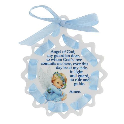 Souvenir étoile enfant prière ANGLAIS 2