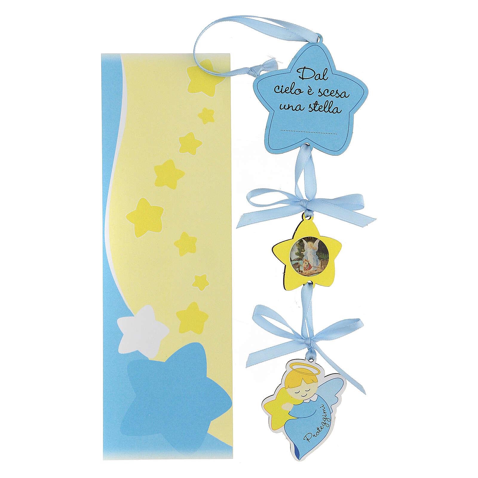 Médaille étoile naissance garçon 3