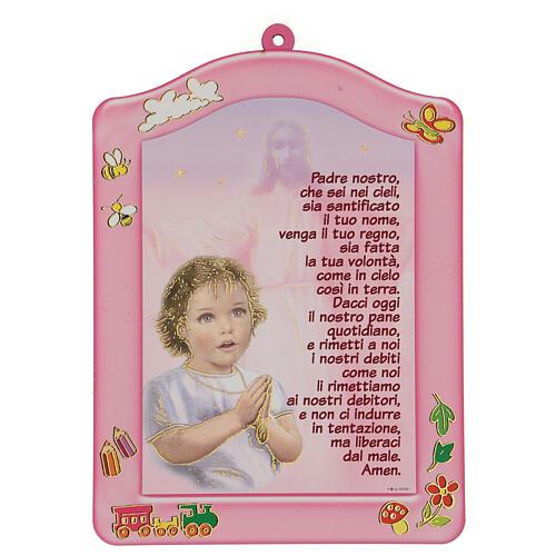 Quadretto rosa Ave Maria bambina 1
