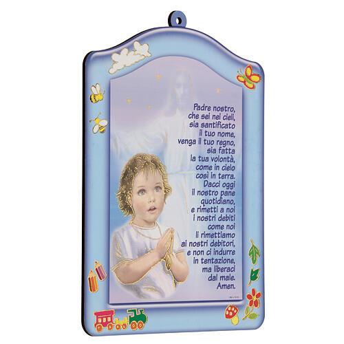 Ricordino bimbo Ave Maria azzurro 2