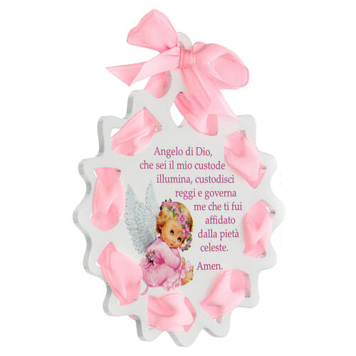 Estrella cinta rosa medalla para cuna oración 2