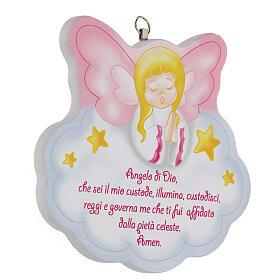Quadretto Angelo di Dio rosa s2