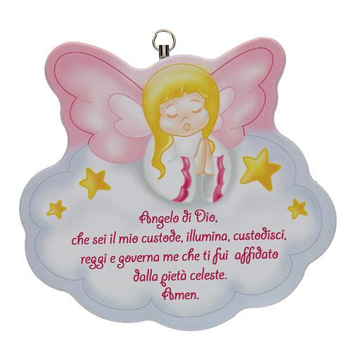 Quadretto Angelo di Dio rosa 1