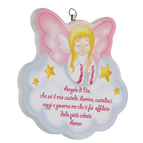 Quadretto Angelo di Dio rosa 2