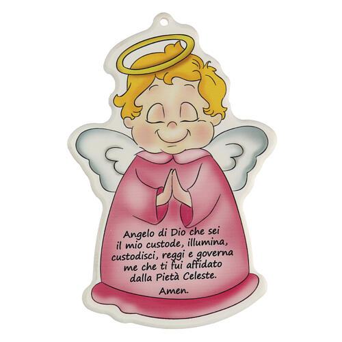 Ángel de Dios cuadrito perfilado rosa 1