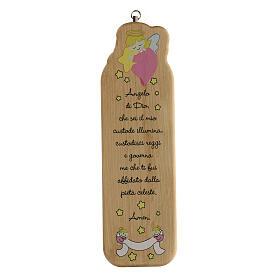 Cuadrito madera oración niña s1