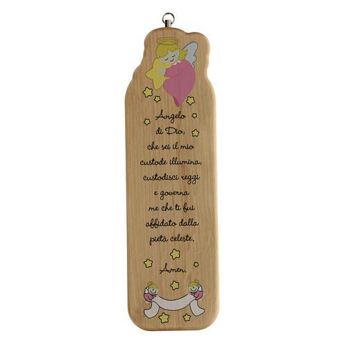 Cuadrito madera oración niña 1