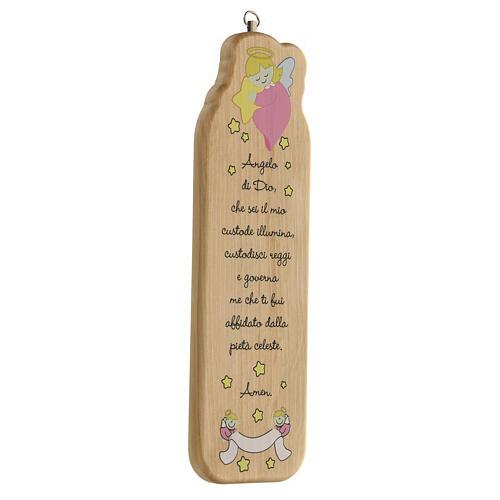 Cuadrito madera oración niña 3