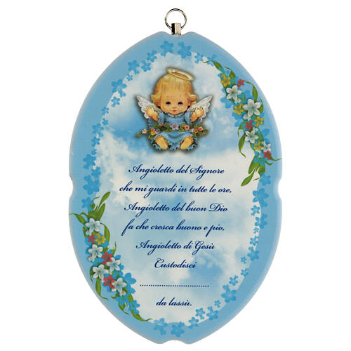 Preghiera Angelo Custode su tavola azzurra 1