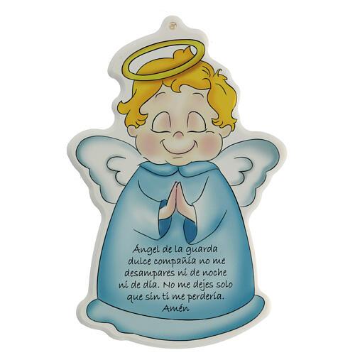 Ange de Dieu sur icône bleue ESPAGNOL 1