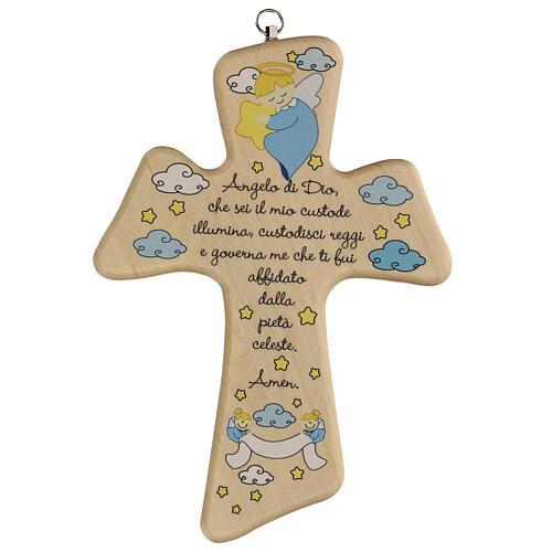 Souvenir croix bois prière garçon 1