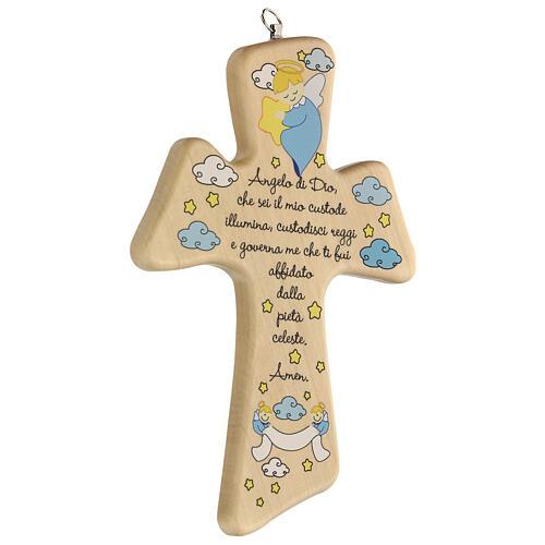 Souvenir croix bois prière garçon 2
