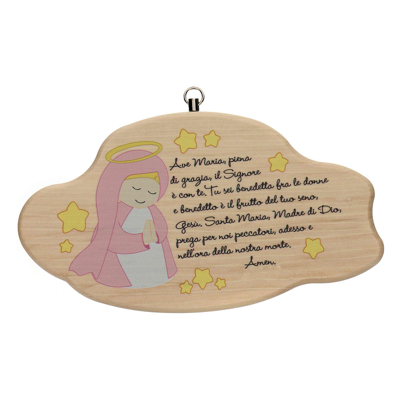Nuvoletta ricordino Ave Maria bimba 3