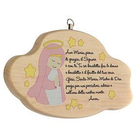 Nuvoletta ricordino Ave Maria bimba s2