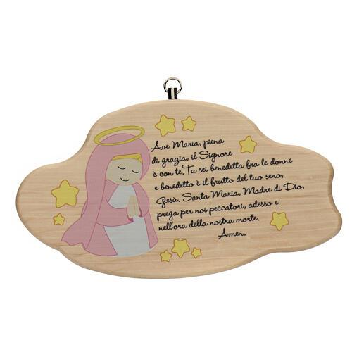 Nuvoletta ricordino Ave Maria bimba 1