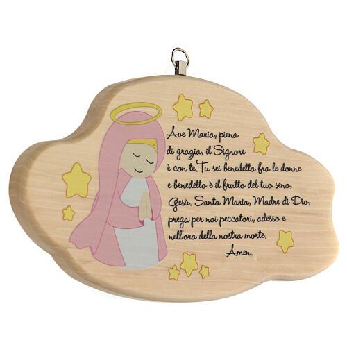 Nuvoletta ricordino Ave Maria bimba 2