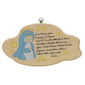 Ave Maria nuvola legno bimbo s1