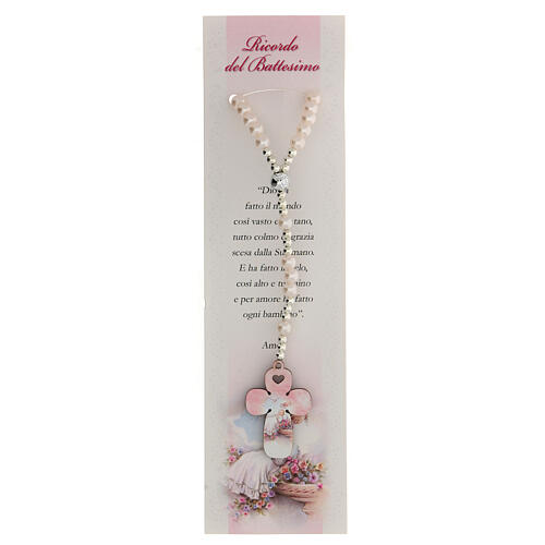 Ricordo Battesimo con rosario elasticizzato e preghiera italiano rosa 1
