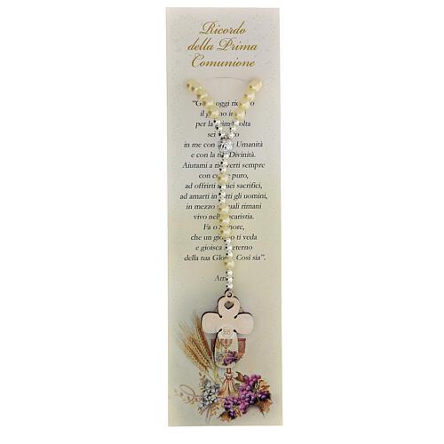 Recuerdo Comunión rosario elástico vidrio perlado y oración 1