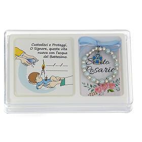Cofanetto ricordo Battesimo bimbo decina quadretto e libretto rosario s1