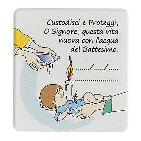 Cofanetto ricordo Battesimo bimbo decina quadretto e libretto rosario s4
