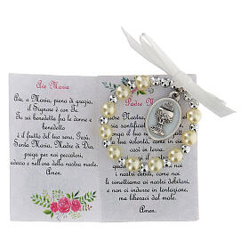 Souvenir box for Communion with rosary and a picture s2