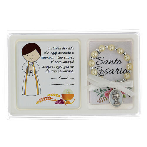 Souvenir box for Communion with rosary and a picture 1