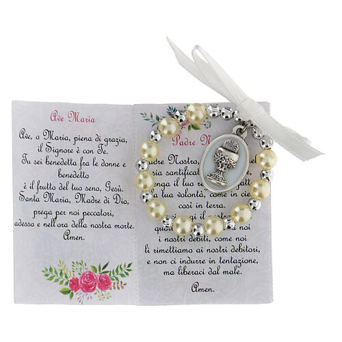 Souvenir box for Communion with rosary and a picture 2