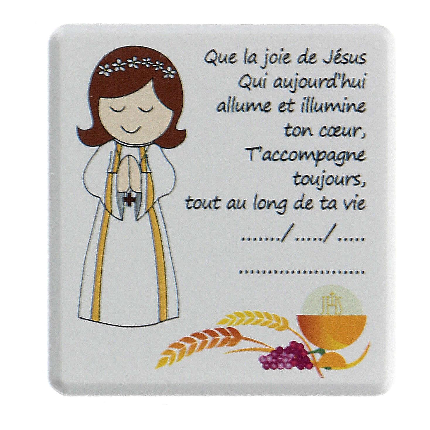 Cofanetto Comunione decina e quadretto bimba francese 3