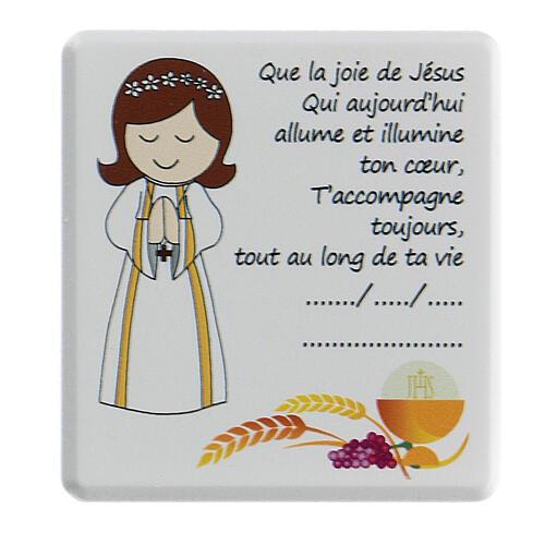 Cofanetto Comunione decina e quadretto bimba francese 5