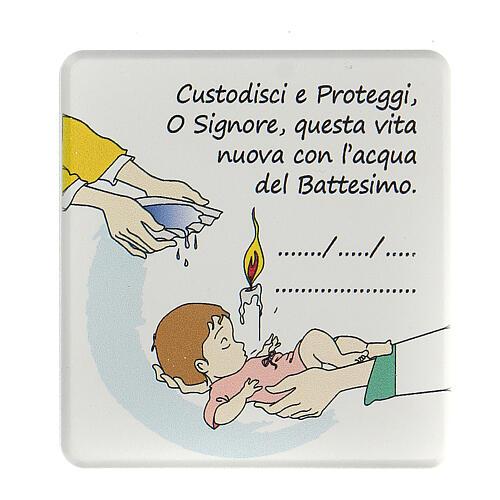 Ricordino Battesimo bambina quadretto 1