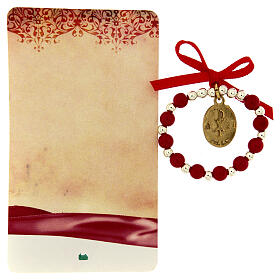 Paquete recuerdo decena granos rojos Confirmación s3