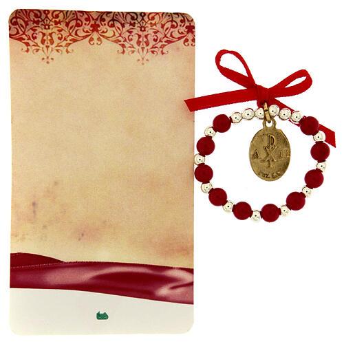 Paquete recuerdo decena granos rojos Confirmación 3