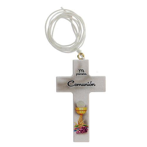 Bomboniera Comunione croce con laccio spagnolo 1