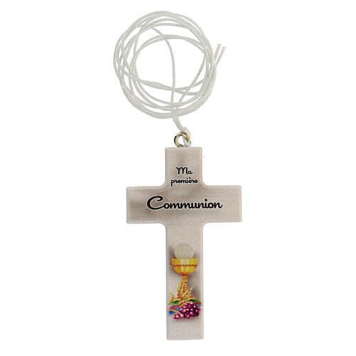 Souvenir Communion croix blanche avec cordon FRANÇAIS 1