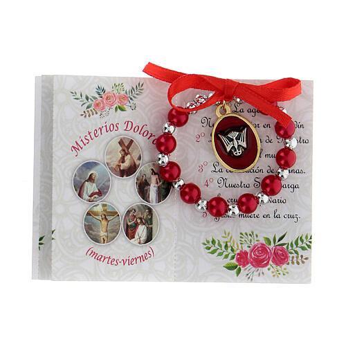 Ricordo Cresima decina e Santo rosario spagnolo 2