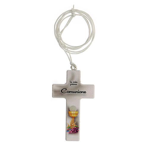 Set souvenir Communion croix et chapelet blanc 2