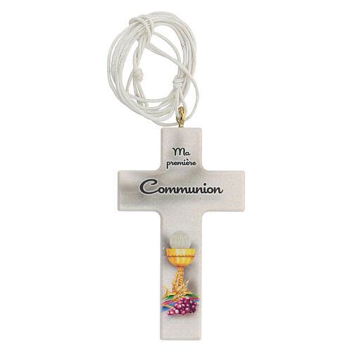 Ricordo Comunione rosario e croce bianca francese 2
