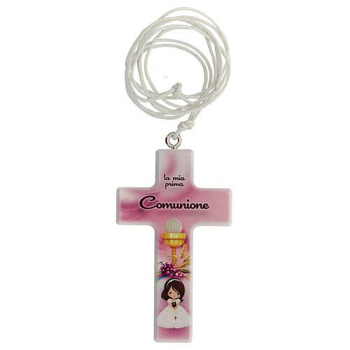 Coffret croix et chapelet rose Communion 2
