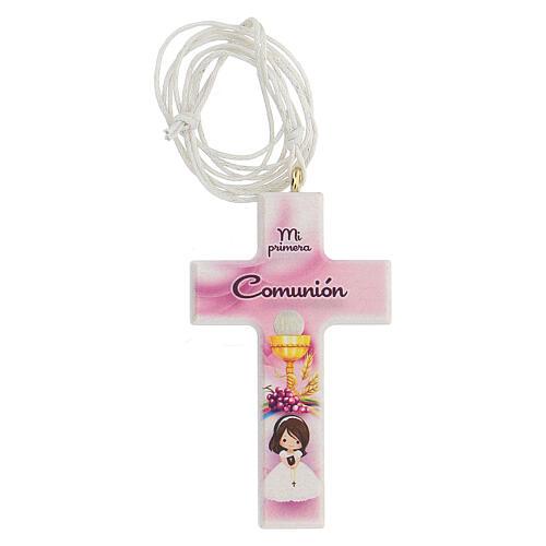 Set souvenir chapelet et croix rose Communion ESPAGNOL 2