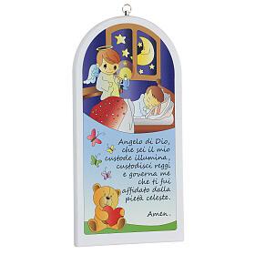 Prayer icon Angel of God teddy bear s3