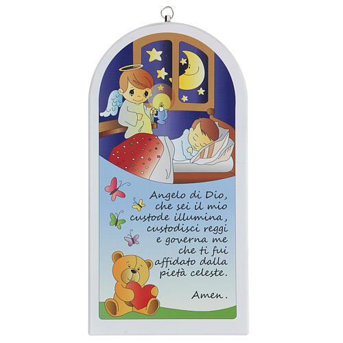 Prayer icon Angel of God teddy bear 1